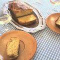 cake sucré cannelle